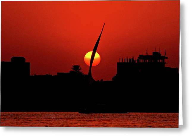 Sun Set Greeting Card by Chaza Abou El Khair