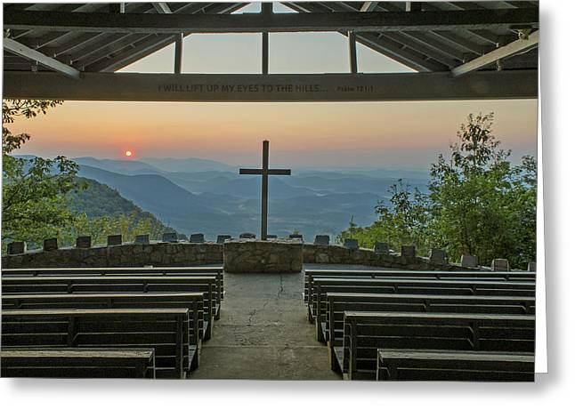 Sunrise At Symmes Chapel Aka Pretty Place  Greenville Sc Greeting Card