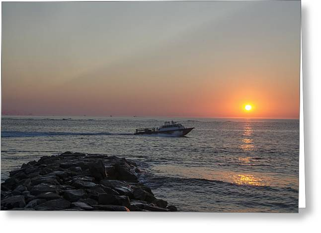 Sunrise On Townsends Inlet - New Jersey Greeting Card by Bill Cannon