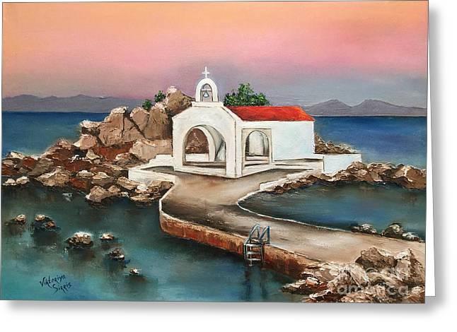 Sunrise By Saint Isidoros Church Greeting Card