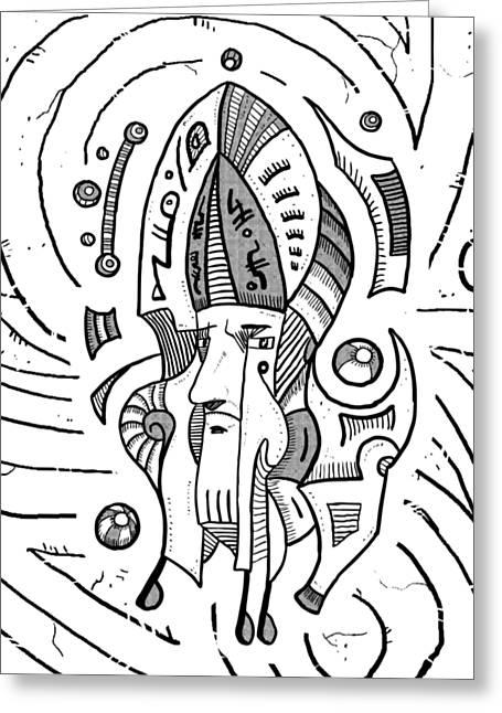 Surrealist Head Greeting Card