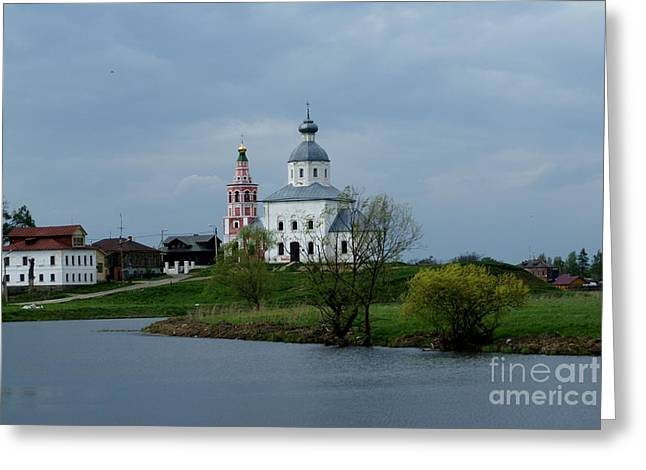 Suzdal 10 Greeting Card