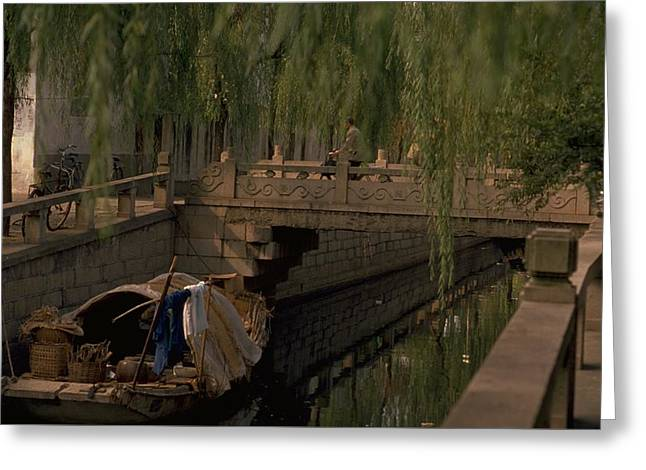 Suzhou Canals Greeting Card