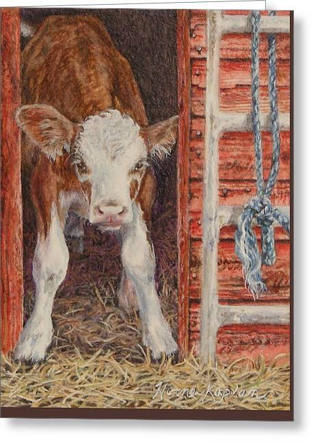 Swiss Calf, Got Milk? Greeting Card