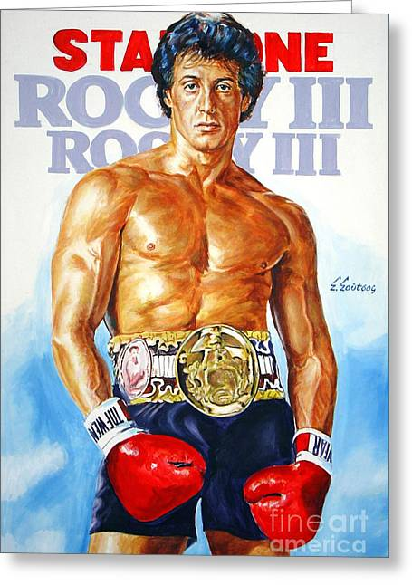 Sylvester Stallone Rocky 3 Greeting Card