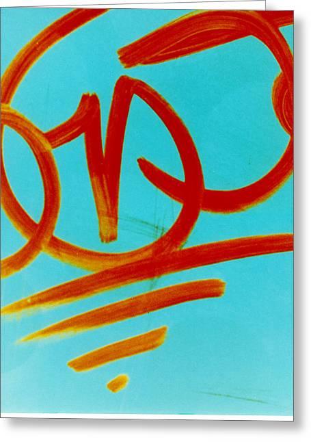 Symbols Greeting Card by David Rivas