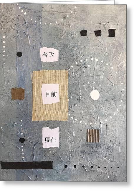 Symbols Greeting Card by Vital Germaine