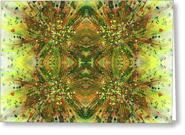 Symmetrical Reflections Of The Sound Waves #1390 Greeting Card