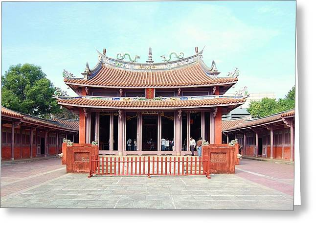 Greeting Card featuring the photograph Tainan Confucian Temple by HweeYen Ong