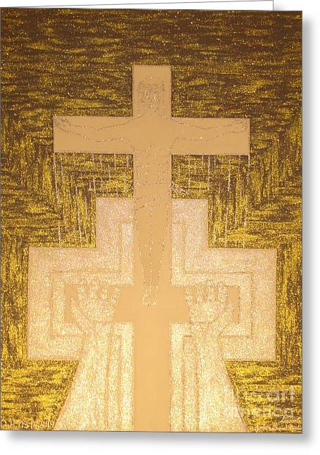 Take It To The Cross Silver Gold Greeting Card by Daniel Henning