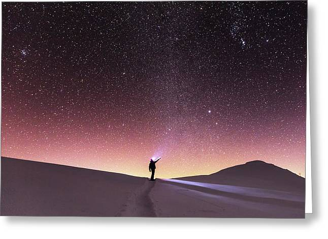 Talking To The Stars Greeting Card by Evgeni Dinev