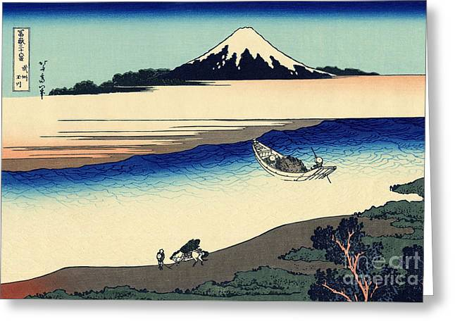 Tama River In The Musashi Province Greeting Card
