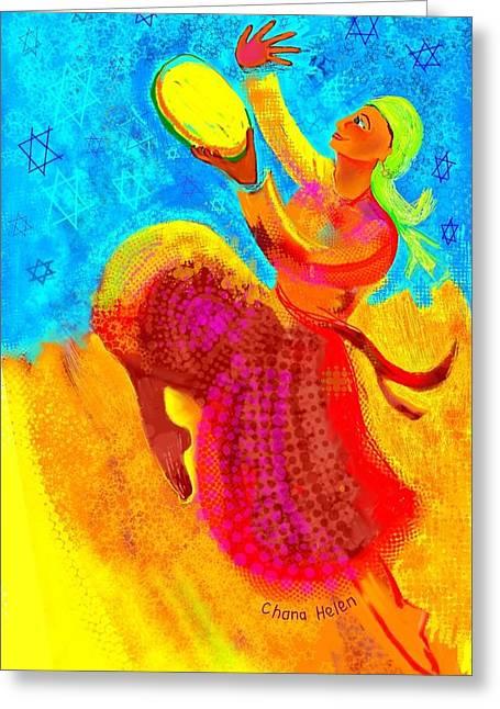 Tambourine Joy 3 Greeting Card by Chana Helen Rosenberg