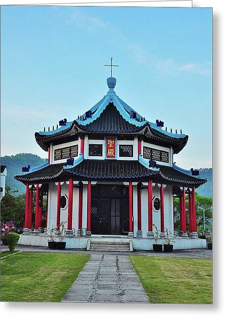 Tao Fong Shan Christian Temple At Tao Fong Shan Christian Centre At Tao Fong Shan Sha Tin Greeting Card by Project 1444