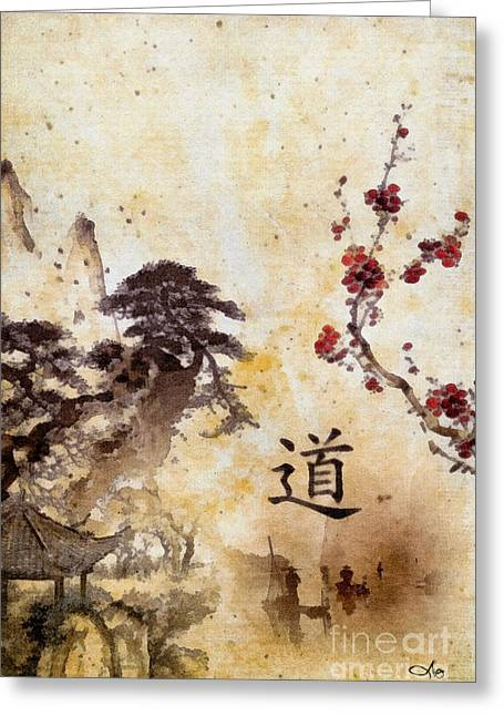 Tao Te Ching Greeting Card