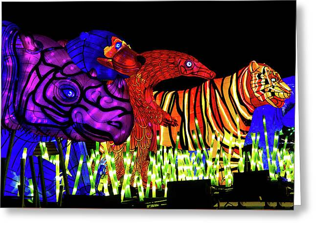 Taronga For The Wild 1 Greeting Card
