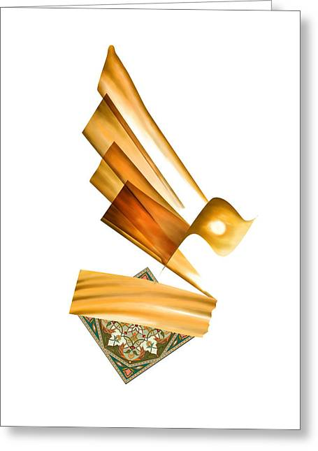 Tcm Calligraphy 42 1 Al Malik Greeting Card