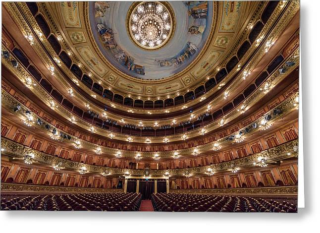 Teatro Colon Performers View Greeting Card