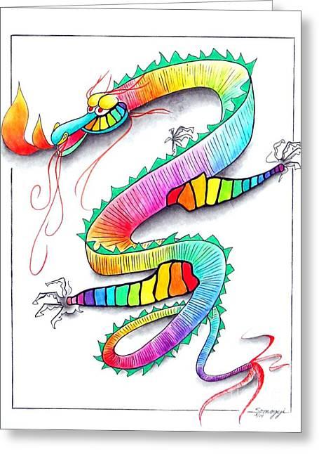 Technicolor Dragon -- Rainbow-colored Whimsical Dragon  Greeting Card by Jayne Somogy