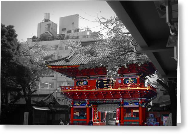 Contemporary Architecture Greeting Cards - Temple in Tokyo Greeting Card by Naxart Studio