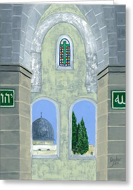 Temple Mount Greeting Card