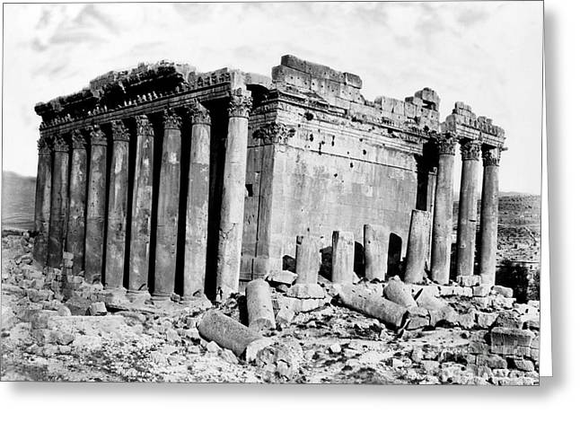Temple Of Bacchus, Baalbek, 19th Century Greeting Card