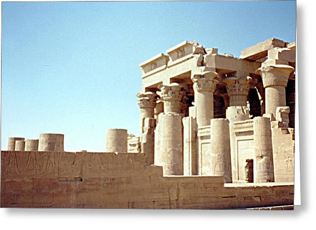 Temple Of Kom Ombo, 1 Greeting Card