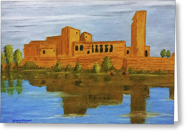 Temple Of Philae, The Ancient Sciene  Greeting Card by Ayman Alenany