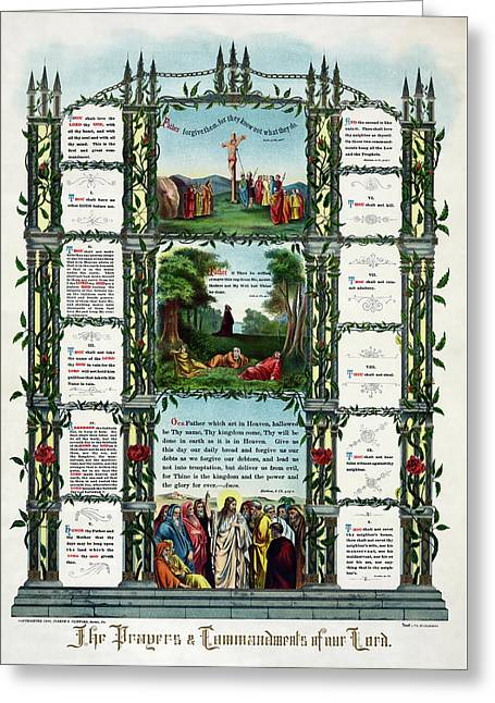 Ten Commandments Of Our Lord  1890 Greeting Card by Daniel Hagerman