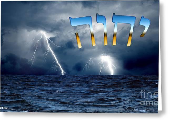 Tetragrammaton Greeting Card by Italian Art