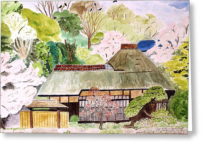 Thatched Japanese House Greeting Card