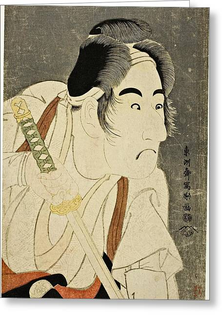 Japanese martial art greeting cards page 7 of 12 fine art america the actor bando mitsugoro ii as ishii genzo greeting card m4hsunfo
