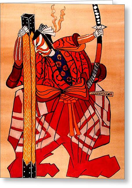 The Age Of The Samurai 04 Greeting Card