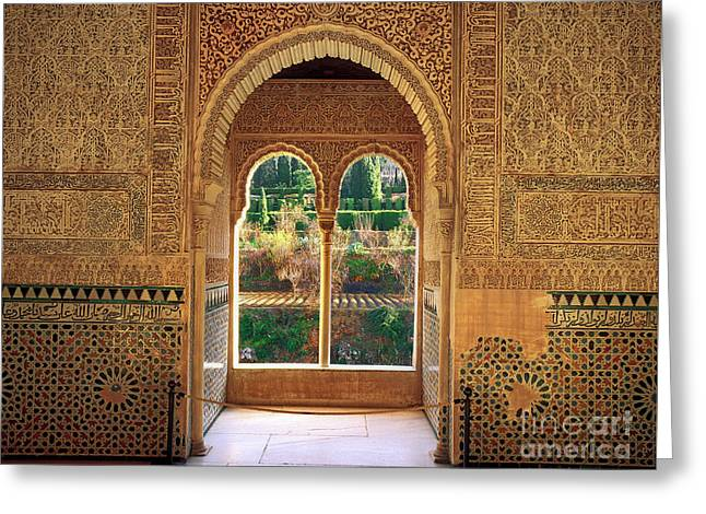 The Alhambra Torre De La Cautiva Greeting Card
