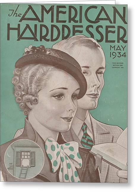 The American Hairdresser May 1934 Greeting Card by Daniel Tanner