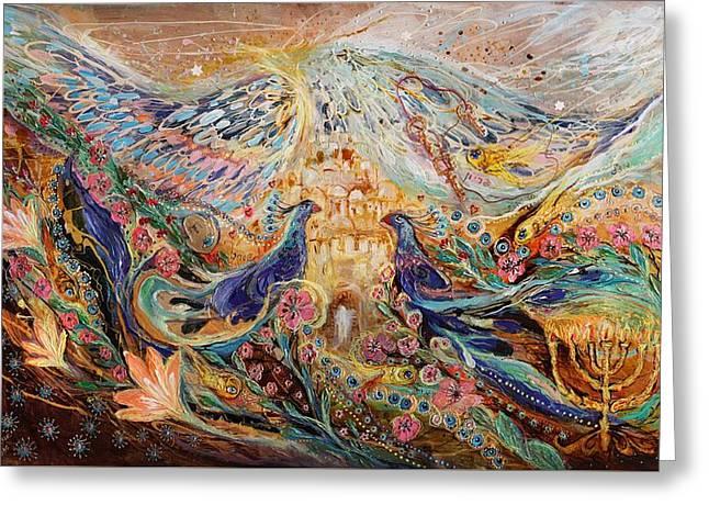 The Angel Wings #3 Spirit Of Jerusalem Greeting Card by Elena Kotliarker