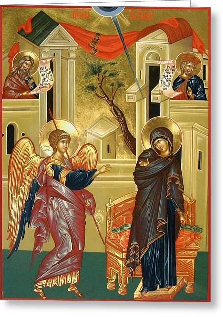 The Annunciation Greeting Card by Daniel Neculae