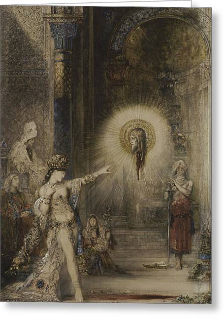 The Apparition Greeting Card