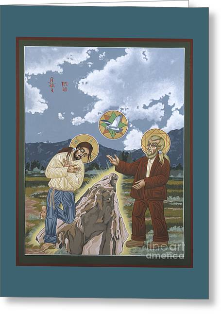The Apparition Of The Holy Trinity In Arroyo Secco 147 Greeting Card