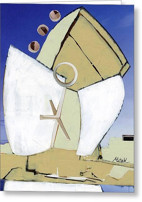 The Arc Greeting Card by Michal Mitak Mahgerefteh