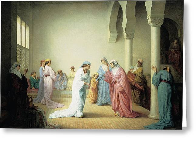 The Arrival Into The Harem At Constantinople Greeting Card