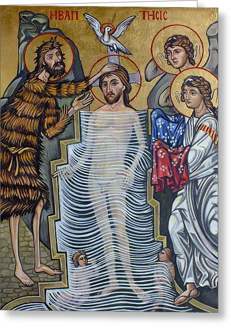 The Baptism Of Christ Greeting Card by Filip Mihail