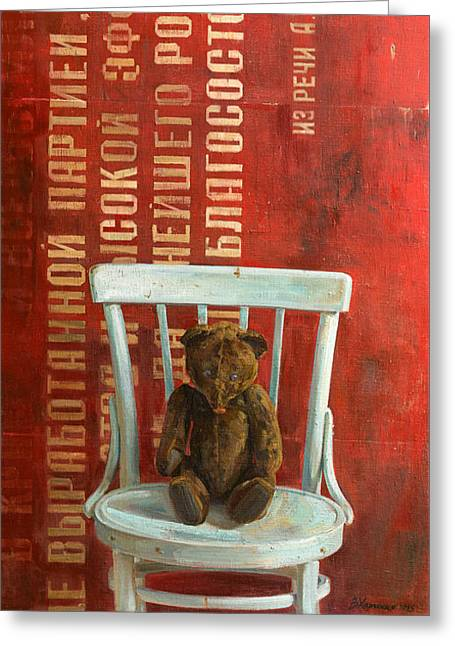 The Bear Greeting Card by Victoria Kharchenko