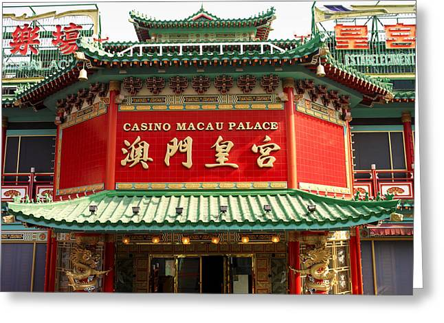 Make Believe Greeting Cards - The Casino Macau Palace In The Outer Greeting Card by Justin Guariglia