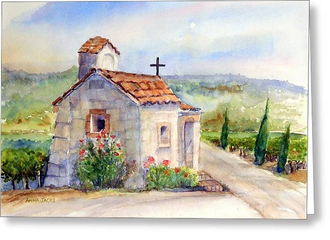The Chapel - Castello Di Amorosa Greeting Card
