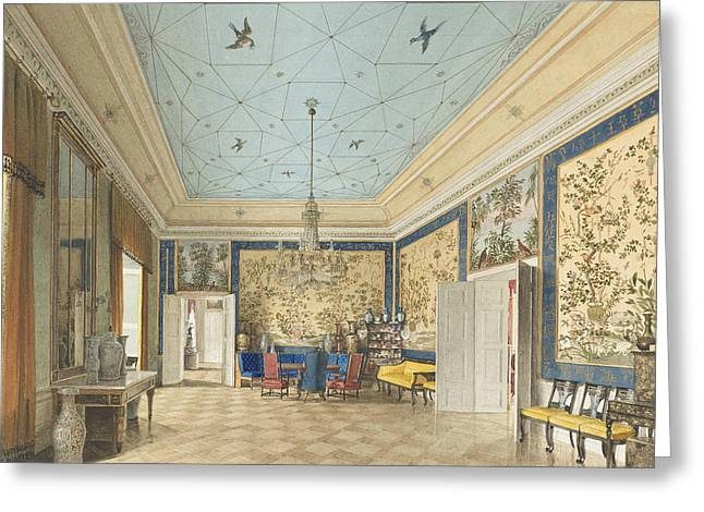The Chinese Room In The Royal Palace, Berlin Greeting Card