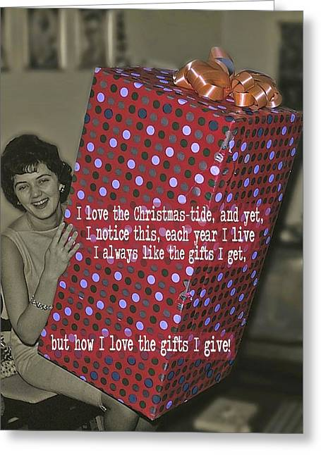 The Christmas Story Quote Greeting Card by JAMART Photography