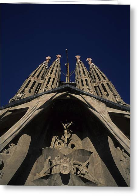 Spanish Art Sculpture Greeting Cards - The Church Of The Holy Family, Sagrada Greeting Card by Taylor S. Kennedy