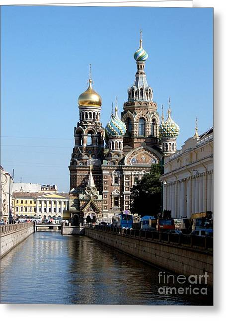 Greeting Card featuring the photograph The Church Of The Spilled Blood by Robert D McBain