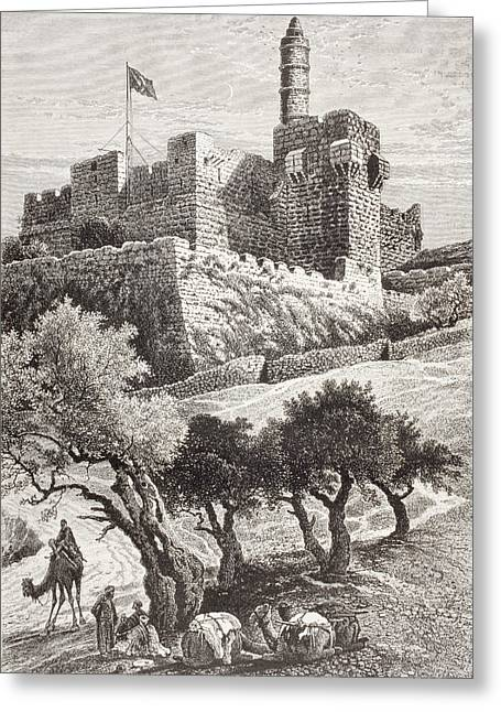 The Citadel Of Jerusalem Seen From The Greeting Card